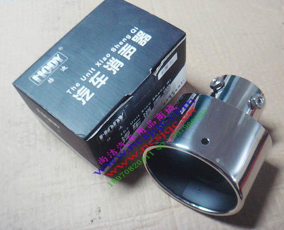赫迪正厂件 丰田卡罗拉尾喉 专用消声器改装 卡罗拉排气管高清图片