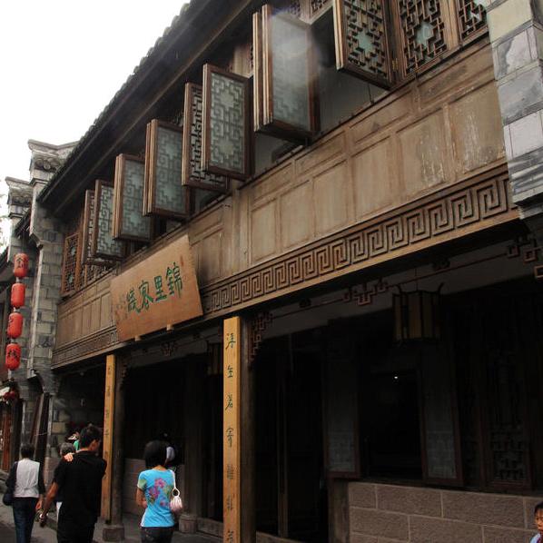 國旅商城\/成都訂房\/成都錦江之星--東風大橋店