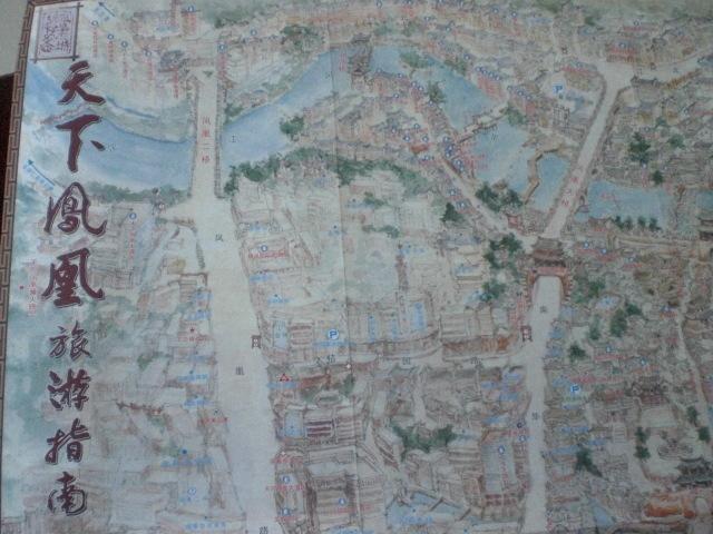 凤凰古城旅游地图 10元