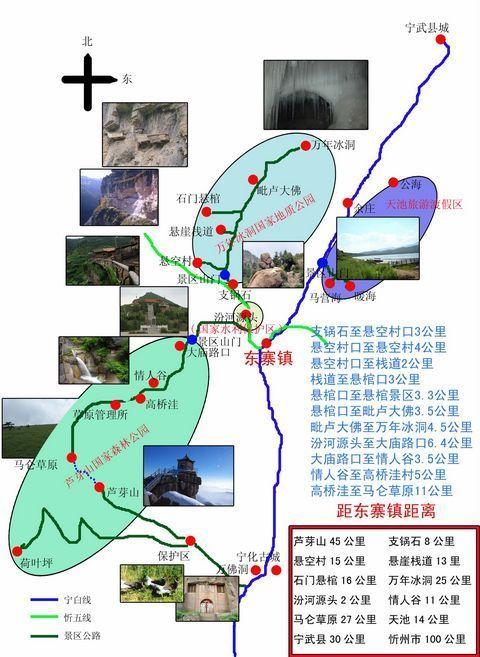 忻州地质结构图