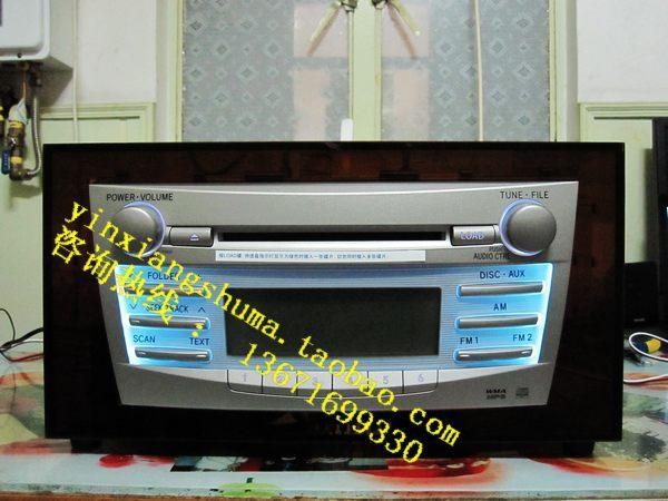 丰田凯美瑞cd机接线图