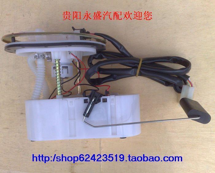 夏利联合电子/obd型/汽油泵总成/油箱泵芯/油浮子/原