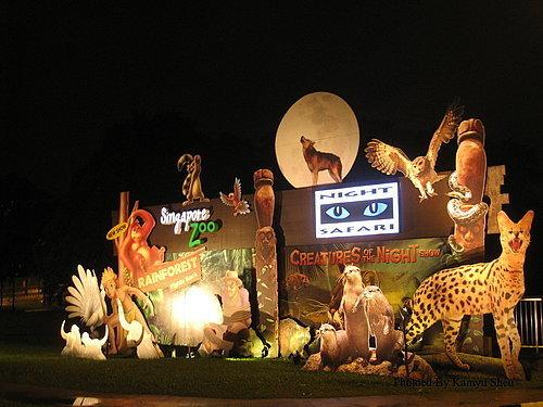新加坡动物园夜间门票/新加坡动物园日间间门票/动