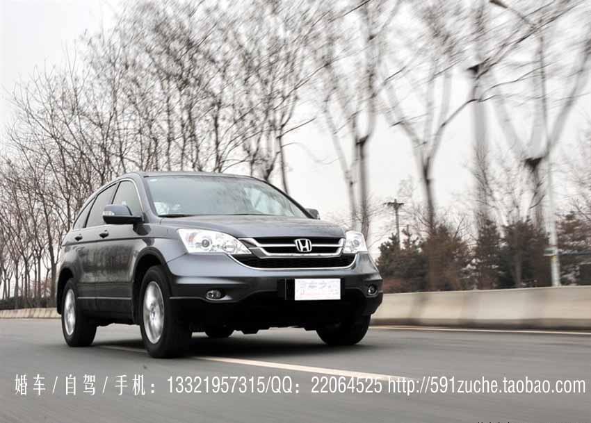 新款东风本田思伯瑞日租400-600元/天,月租8500-9000元起优惠中 3.