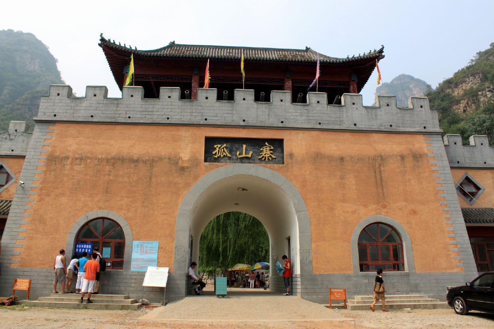 北京景区门票团_