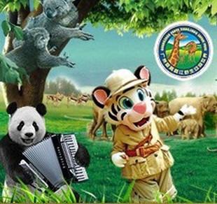 香江野生动物园 鳄鱼公园门票/广州长隆动物园/香江动物园电子票