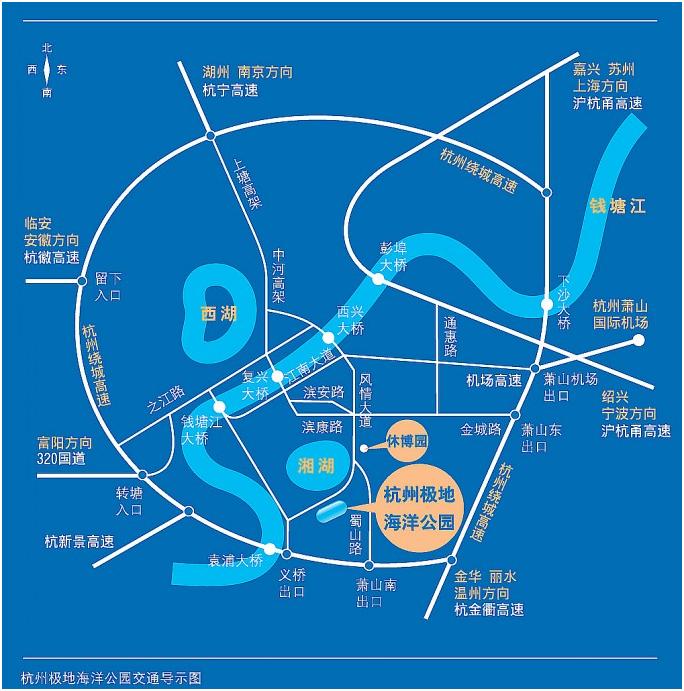 风情大道→杭州极地海洋公园 彭埠大桥(二桥):杭甬高速萧山出口&