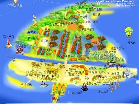 河北 唐山 月坨岛船票(9人以上含9人)预订景区价100网上预订60
