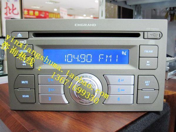 现代ix35原车cd接线图