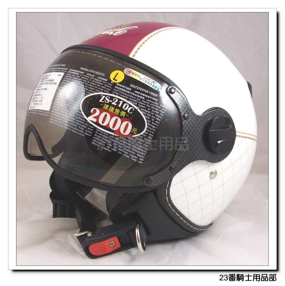 snd魔多庄☆台湾头盔瑞狮半盔210c复古空军飞行盔酒