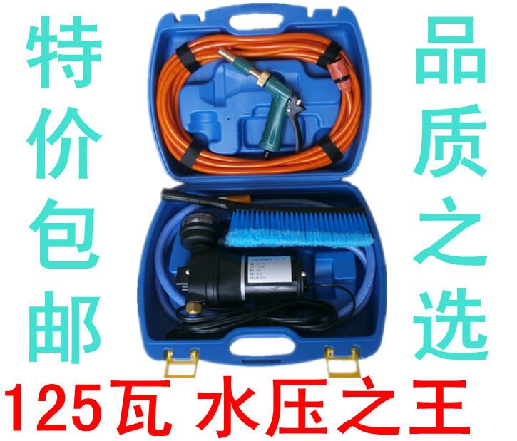 12v便携家用 车载高压洗车机
