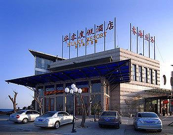 青岛华客度假酒店商务大床房