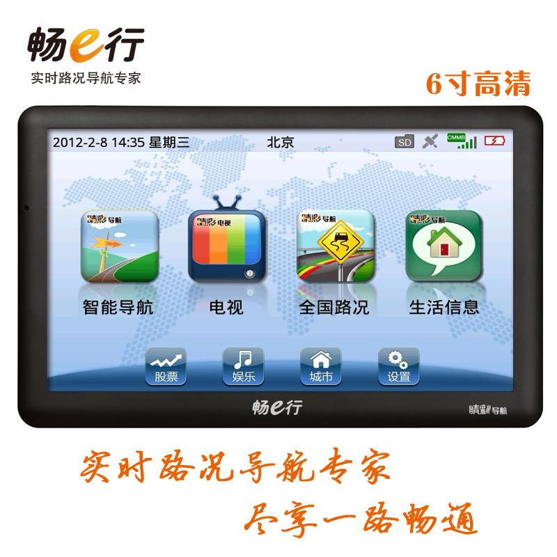 畅易汽车网有电路图长安悦翔v3