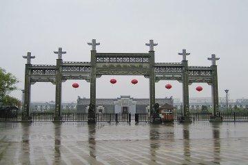 青原山动物园景区门票预订