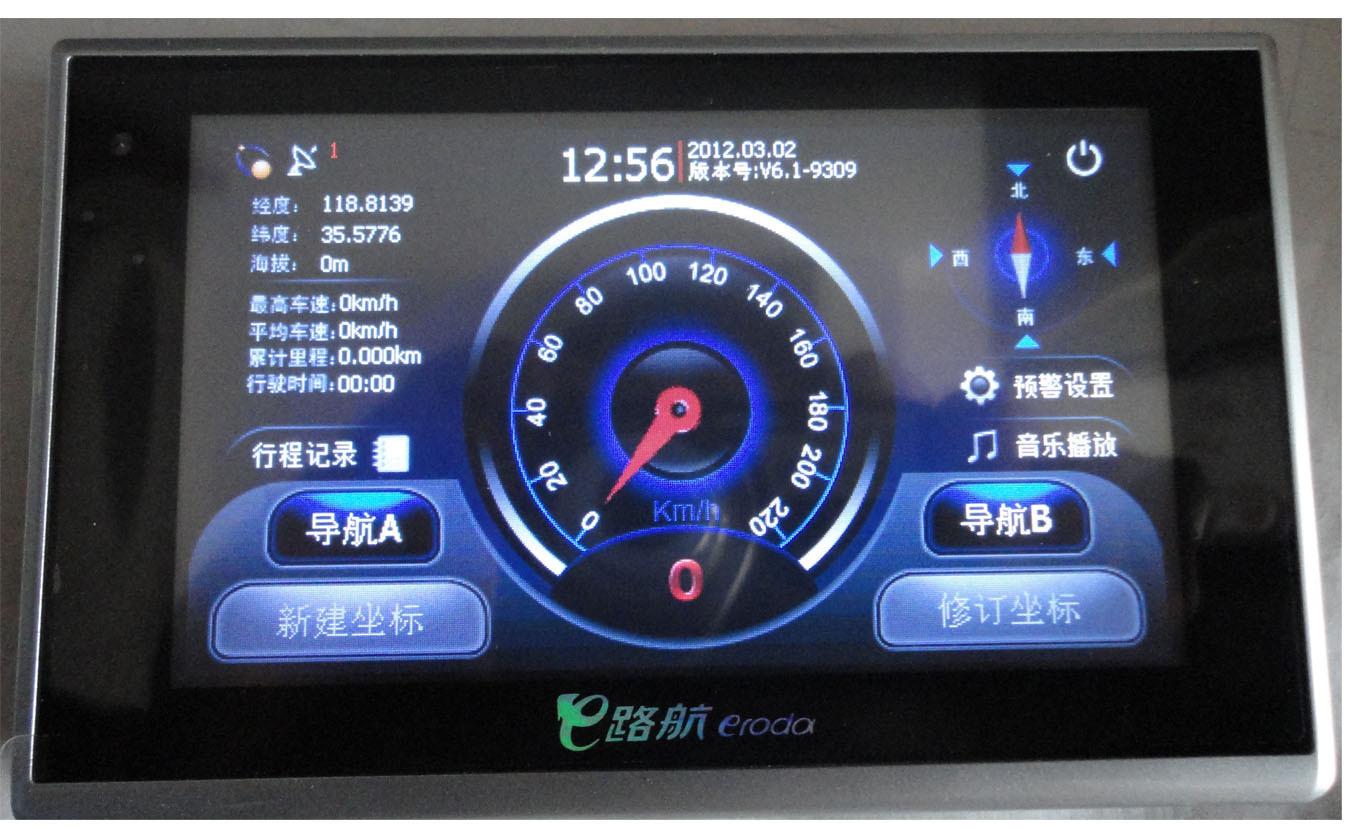 奇正e路航汽车导航仪车载gps电子测速一体机最新地图