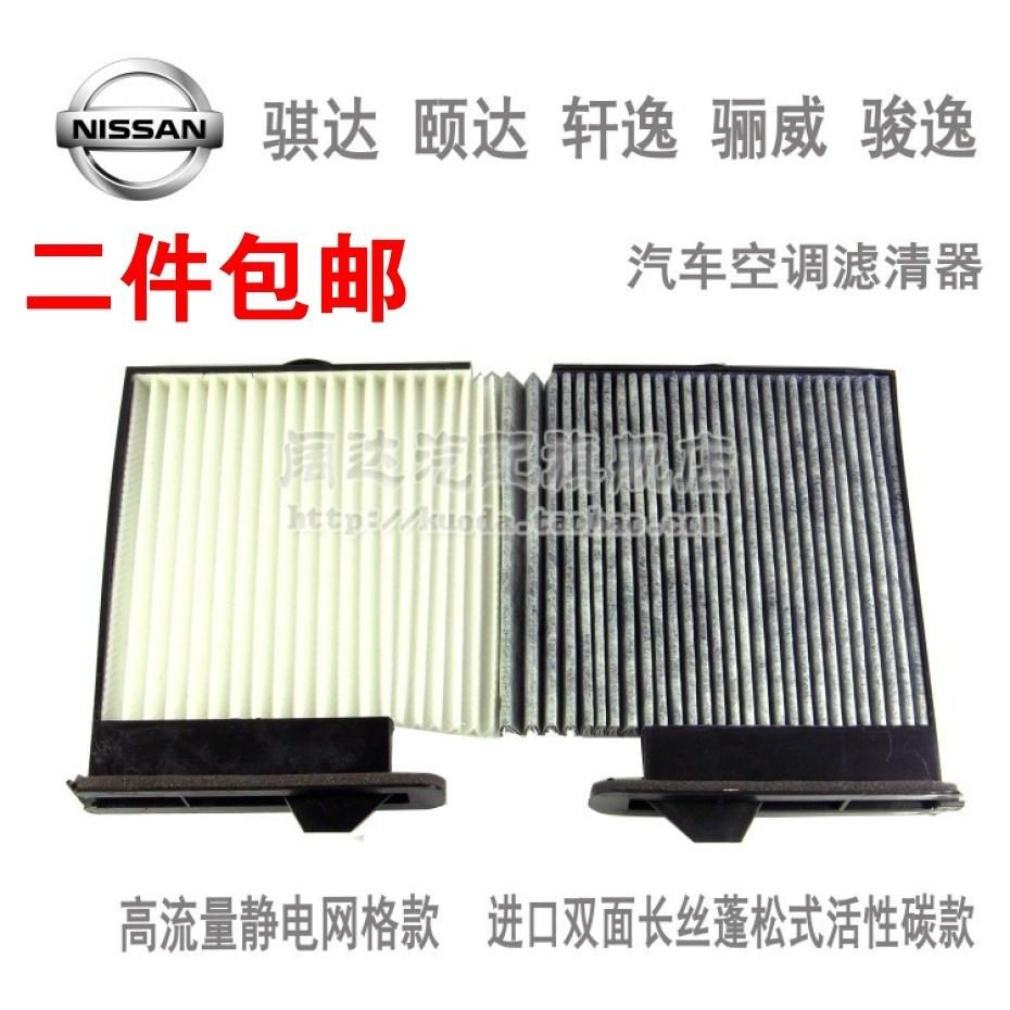 颐达空调电路板
