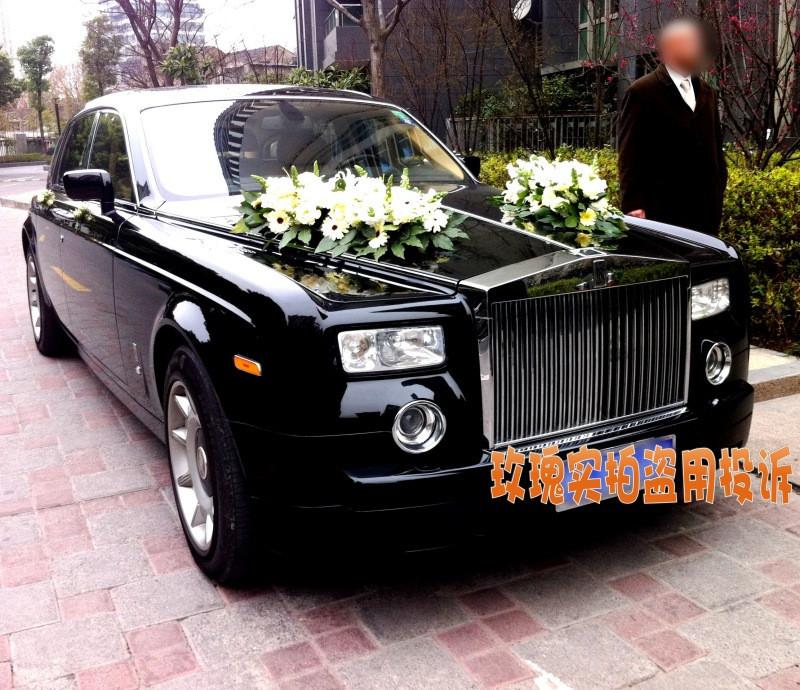 上海租车/婚车租赁 劳斯莱斯