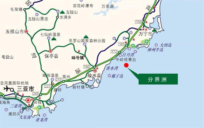 分界洲岛,它位于陵水县东北部海面上,是牛岭的一部分,牛岭是海南岛的