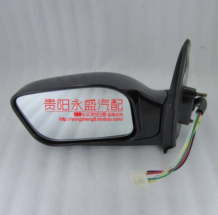 夏利配件 夏利N5倒车镜 后视镜 反光镜高清图片