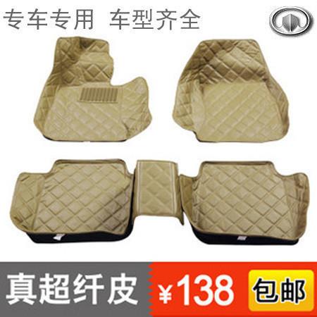 长城腾翼c30炫丽c20r风骏5酷熊专用3d立体大包围皮革脚垫高清图片