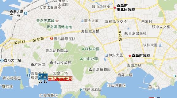 从青岛火车站到流亭机场坐机场大巴具体位置时间等