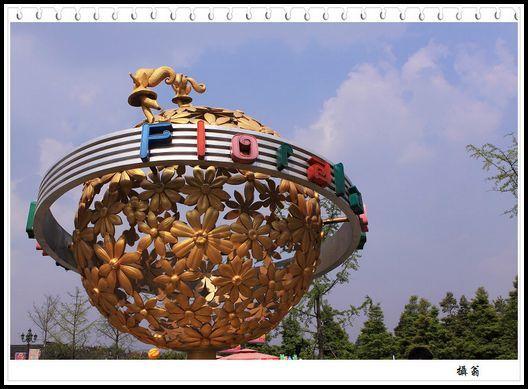 钻 热卖 成都温江国色天香 乡 灯会门票图片 44977 528x389