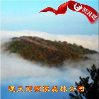 西安嘉陵江周边风景区源头西陵门票旅游景点西安三峡大学校区有嘛附近美食图片
