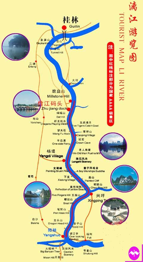 漓江风景线路图