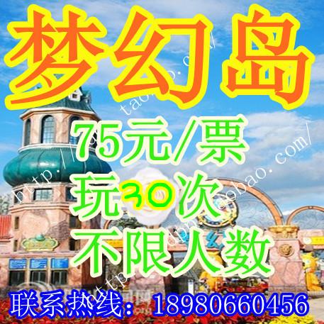 南湖门票_嘉兴南湖门票船票票价七角se21424586