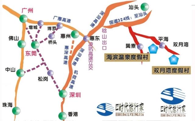 有没有大良直接到广州白云山机场的车