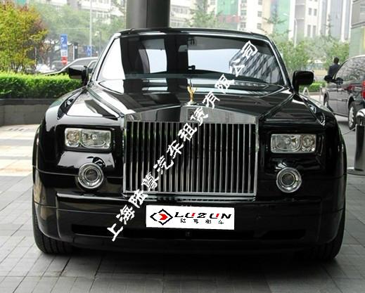 上海陆尊租车 劳斯莱斯幻影 婚车租赁 商务租车 广告影视拍摄高清图片
