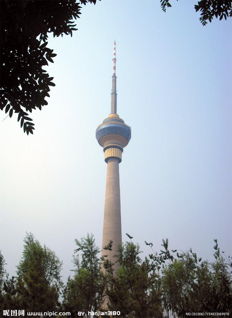北京中央电视塔景区门票普通登塔参观票成人票电子票