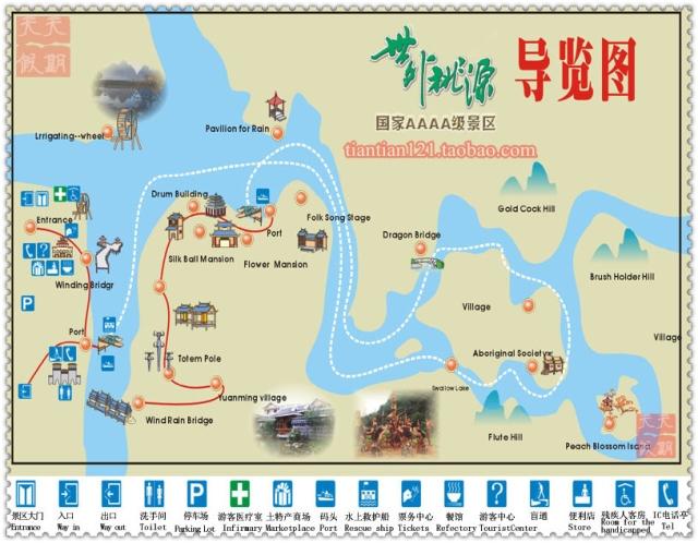 桂林阳朔旅游景点/世外桃源景区门票 100%好评【包接送】