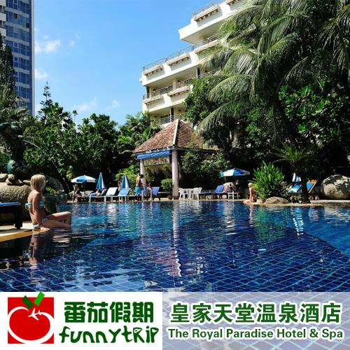 泰国旅游推荐华美达普吉岛南海酒店