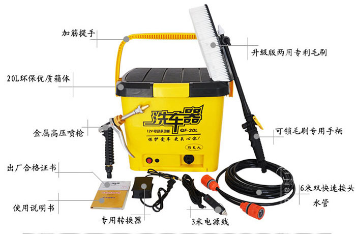 洗车器洗车机220v 便携高压车