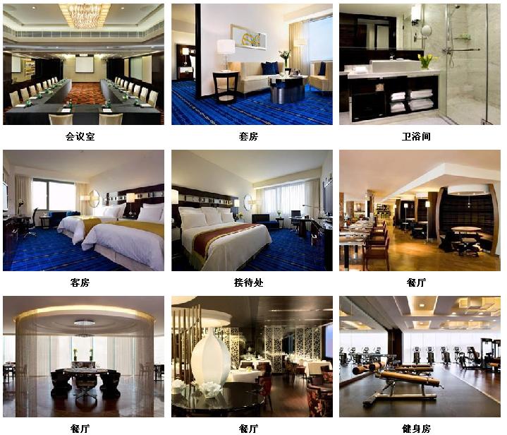 香港机场附近便捷酒店查询