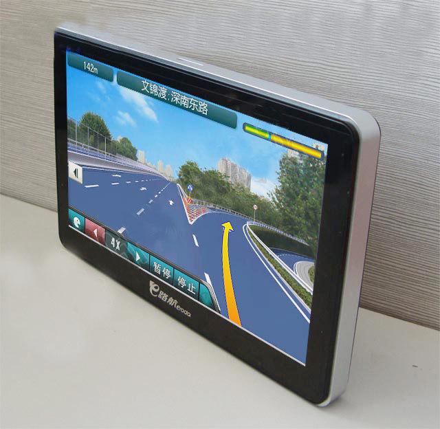 超值E路航导航仪x10双核128M 7寸高清 汽车车载GPS便携式导航仪