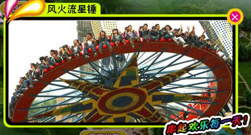 2011无锡动物园太湖欢乐园门票