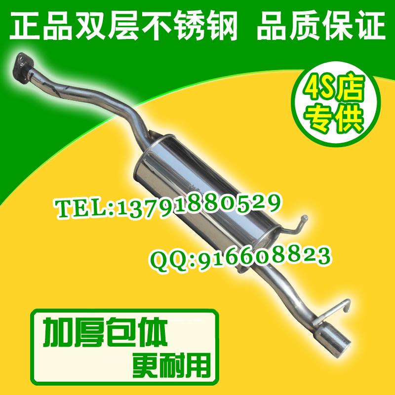 川汽野马F99 F10后节 排气管 消音器 消声器 加厚双层不锈钢尾段高清图片