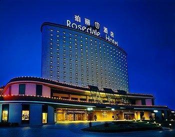 香港南洋酒店怎么样_平价香港宾馆酒店在哪预订?