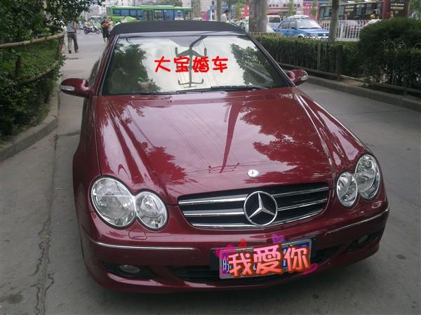 合肥大宝婚车,合肥婚庆租车,红色雪佛兰科鲁兹婚车出租 租高清图片