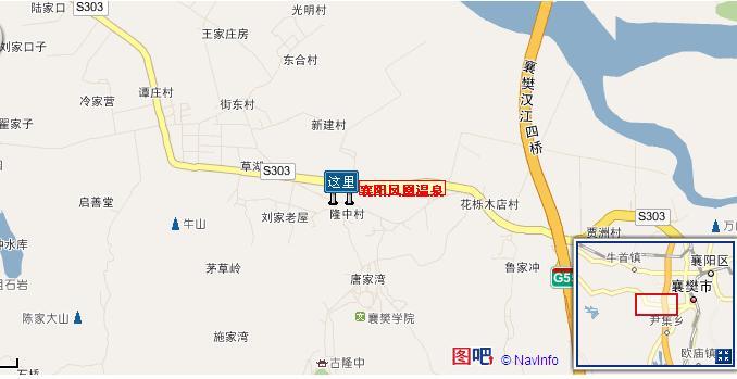 温泉风景区交通图标