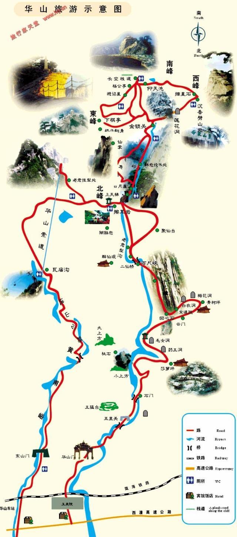 西安旅游景点大全地图展示