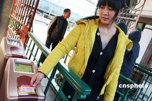 天坛公园门票电子票2013年北京天坛 $118