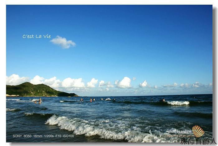 珠海荷包岛(最大的沙滩)1-2天游
