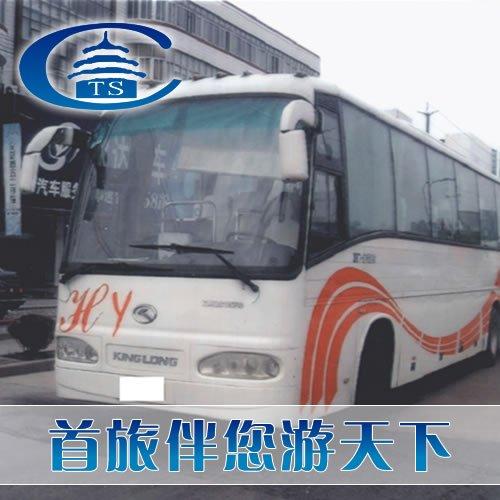 香港旅游香港包车-粤港直通车-旅游租车-香港-