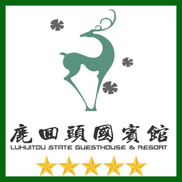 海岛小logo