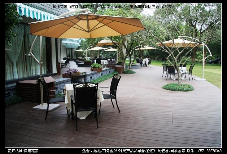 杭州花家山庄渡假宾馆(会议室)适合:时尚发布