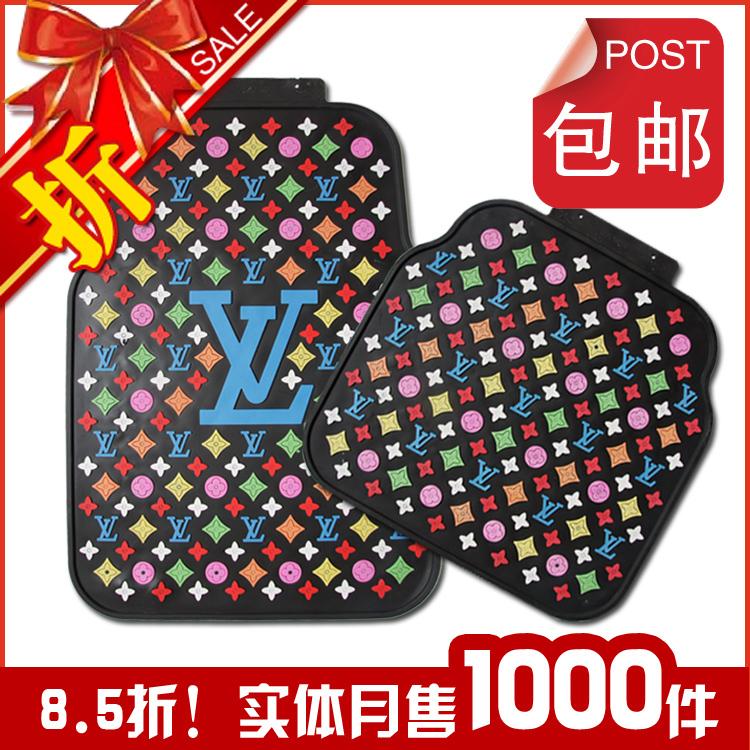 汽车通用脚垫防水塑胶防滑加厚乳胶橡胶塑料lv个性时尚可爱包邮