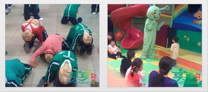 北京科技馆儿童乐园图片